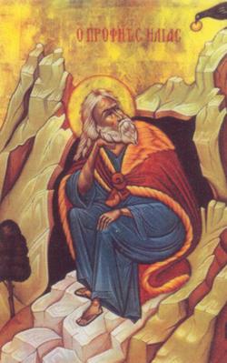 250px-prophet-elias-grk-ikon